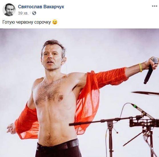 Вакарчук сделал жест для поборовшей рак Янины Соколовой: не обошлось без сексуального фото