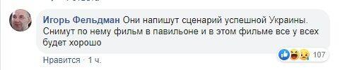 У Зеленського назвали Путіна розумним і пригрозили йому справжньою війною
