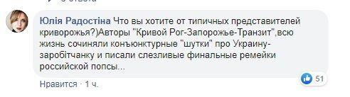 У Зеленского назвали Путина умным и пригрозили ему настоящей войной: сеть напугана