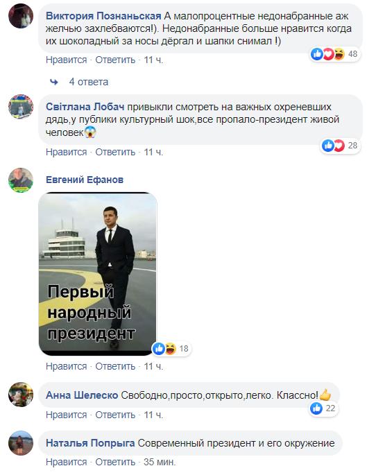 Адвокат Коломойського на фото наставив ріжки президенту України