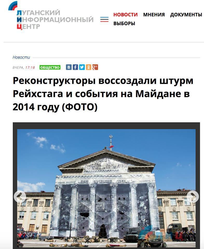 """""""Нет такого безумия, которое не может произойти в Луганске"""": блогер показал фото жуткой реконструкции"""