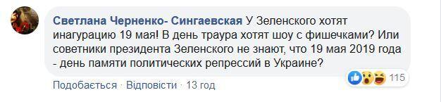 На Зеленського жорстко накинулися через 19 травня