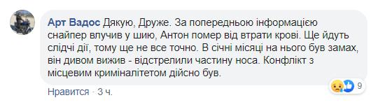 Кому заважав убитий поліцейський Антон Павленко: стало відомо про конфлікт