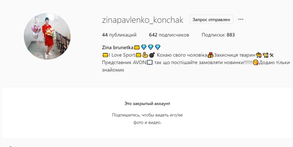 Зінаїда Павленко: що про неї відомо і які причини вбивства чоловіка вона назвала