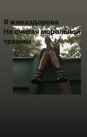 Анна Троян из Топ-модель по-украински пропала, нашлась и разозлила сеть