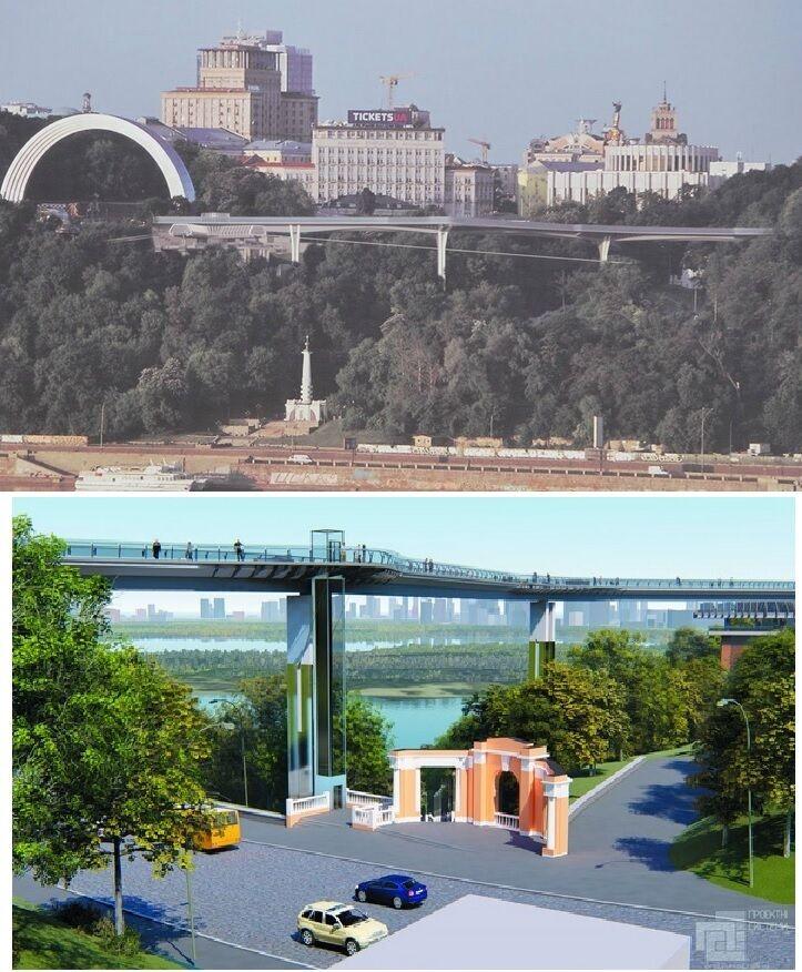 """Концепцию """"мостика Кличко"""" украли? Что за скандал разворачивается"""
