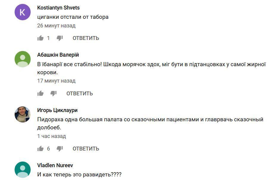 """Медсестри з Севастополя оспівали """"російську весну"""" і викликали почуття огиди"""