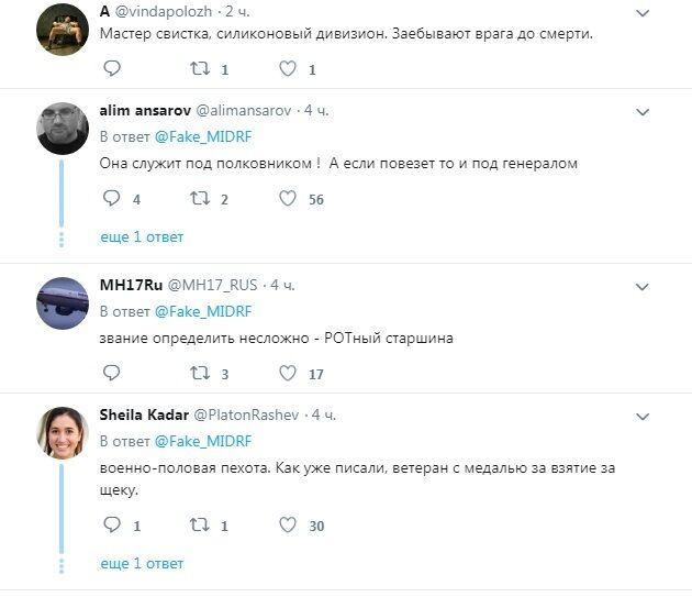 """""""Пулю из раны может высосать"""": фото девушки в военной форме взорвало сеть"""