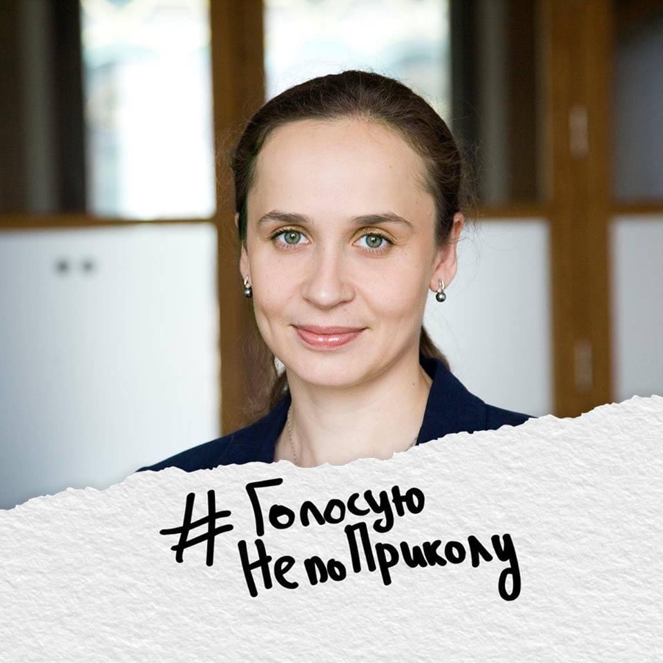 Юлія Клименко: хто вона і як Вакарчук довірився їй на виборах