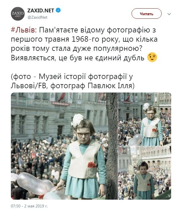 Ирина Исаева перед смертью опубликовала фото из Украины с интересной историей