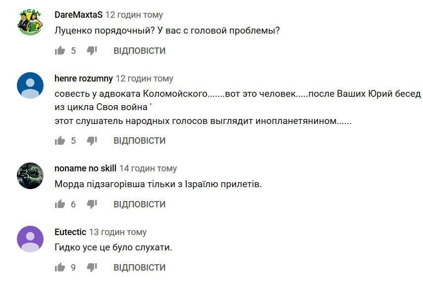 Це ГПУ погана, а Луценко хороший: у Зеленського зробили заяву і розлютили прихильників