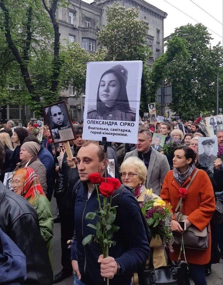 """Акція """"Ніхто не забутий, ніщо не забуте, Київ"""