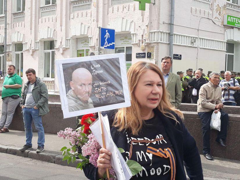 Елена Бережная задержана: кто она и что сделала, фото