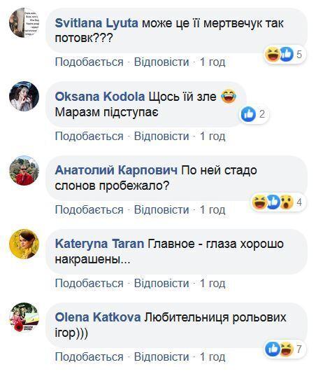 """""""Вогнища цієї зарази"""": Оксана Марченко здивувала своїм фото в привітанні з Днем перемоги"""