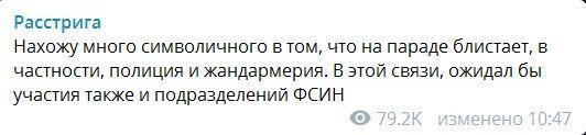 Доренко поиздевался в предсмертных постах над режимом Путина и над его Россией