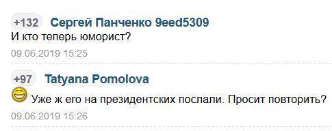 """""""И кто теперь юморист?"""" Порошенко сделал резонансное заявление и всех насмешил"""