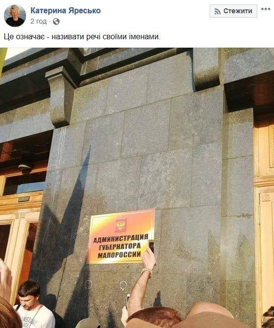 """""""А Вова выйдет?"""": в чем активисты упрекают Зеленского и почему под АП случилась драка"""