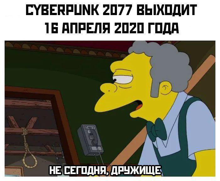 Cyberpunk 2077: що за гру представив Кіану Рівз, вимоги, дата виходу і трейлер