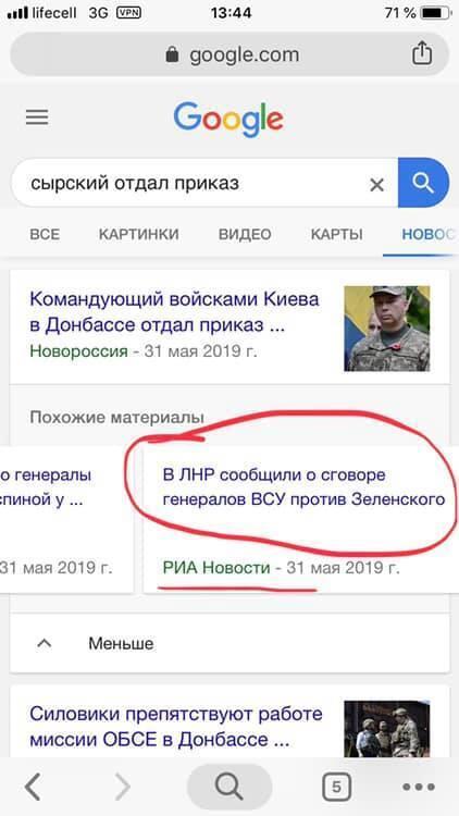 """""""Идет вал"""": Арестович рассказал, что начал творить Кремль при Зеленском"""