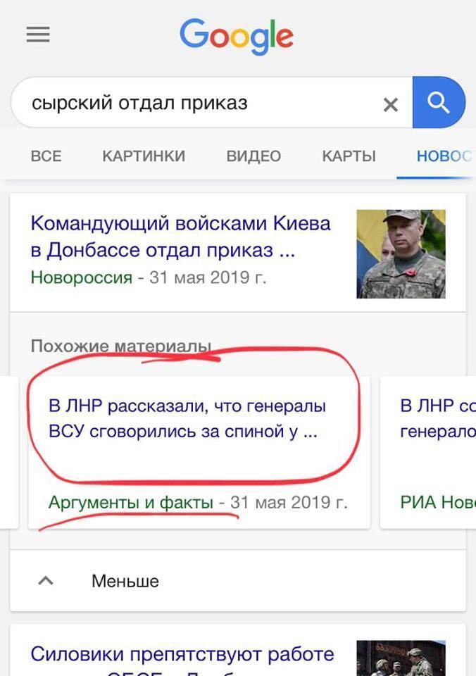 """""""Йде вал"""": Арестович розповів, що почав творити Кремль при Зеленському"""