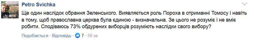 """""""Ему в КГБ объяснили, что """"Бога нет?"""" В сети обсуждают очередной демарш Филарета"""