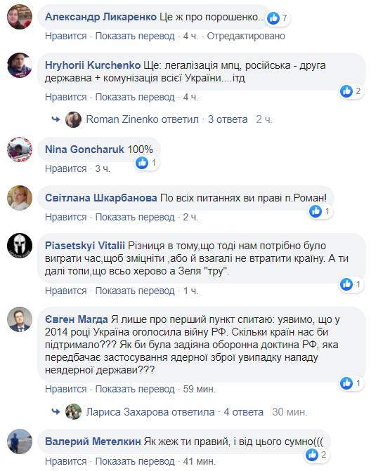 Капітуляція: що це і які матиме наслідки для України