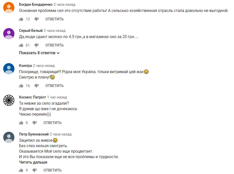 Зеленский заинтересовался проблемами села и получил предложение от украинцев