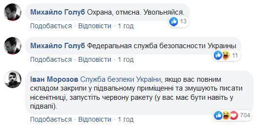 """Охрана, отмена!"": Жена руководителя СБУ Оксана Баканова – гражданка РФ, фото"