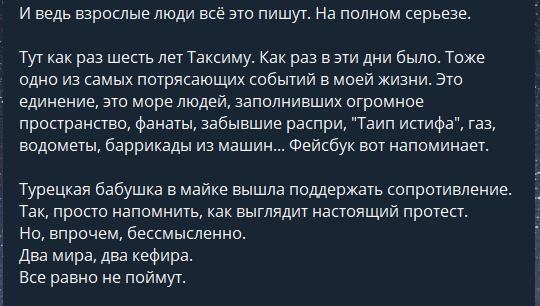 """""""Еб*ный шизофренический п*здец!"""" Бабченко объяснил, почему протесты в России уникальны"""