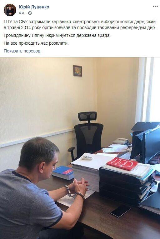"""Роман Лягін заарештований: хто він, в чому звинувачують і до чого тут """"референдум"""" """"ДНР"""""""