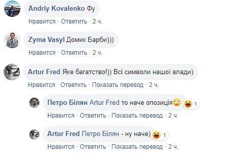 Интересное сочетание: Тимошенко показала провокативное фото