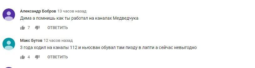 """""""Взував п*зду в постоли"""": Гордон потрапив у скандал на ефірі ZIK через Медведчука"""