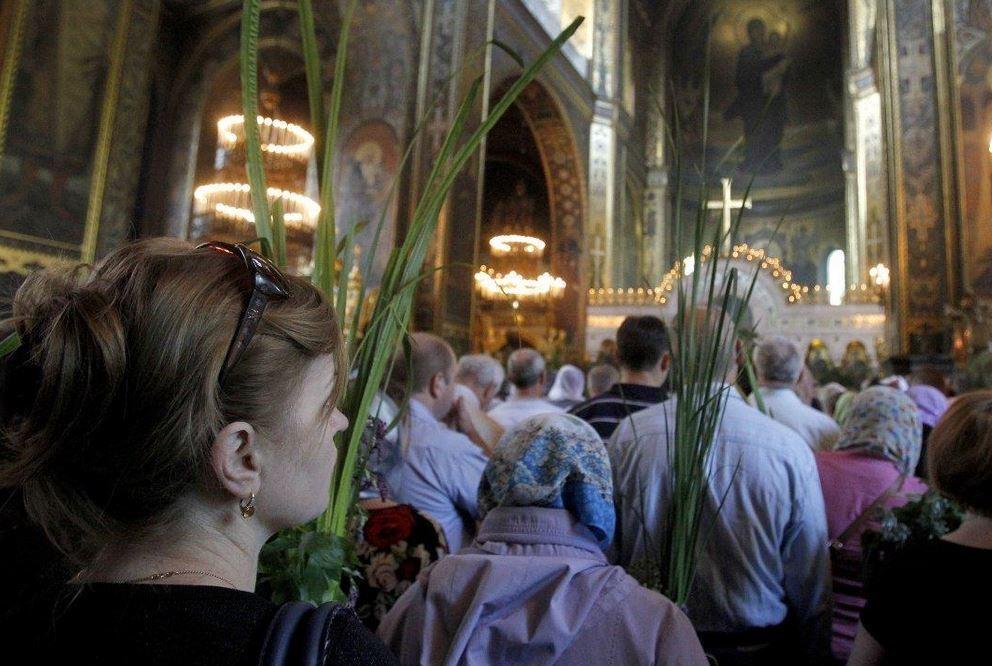 Троица или Пятидесятница: все о празднике 16 июня