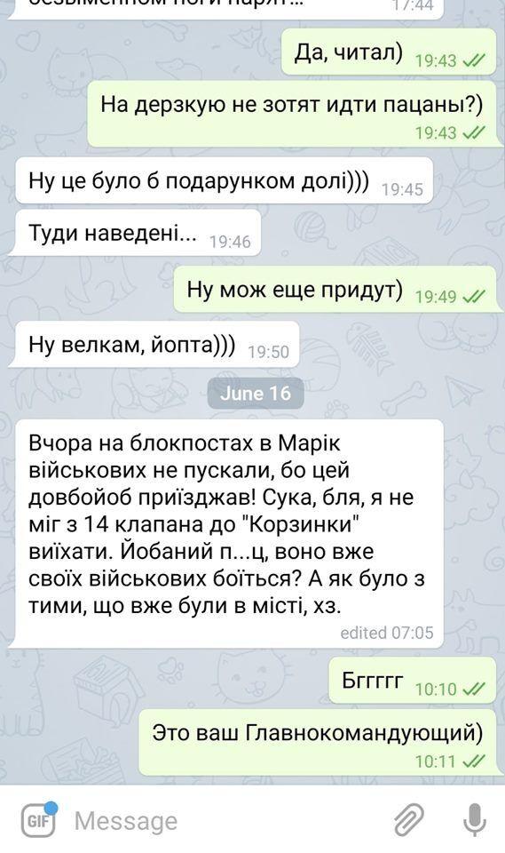 """""""Долбо@б приезжал"""": Серж Марко показал, как материли Зеленского из-за Мариуполя и военных"""