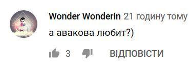 """""""А Авакова любить?"""": У мережі обговорюють заяву Давида Арахамії про """"нешановного"""" Коломойського"""