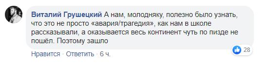"""""""Фу-фу-фу, бля*ь"""". Одиозный бизнесмен удивил отзывом про сериал """"Чернобыль"""""""
