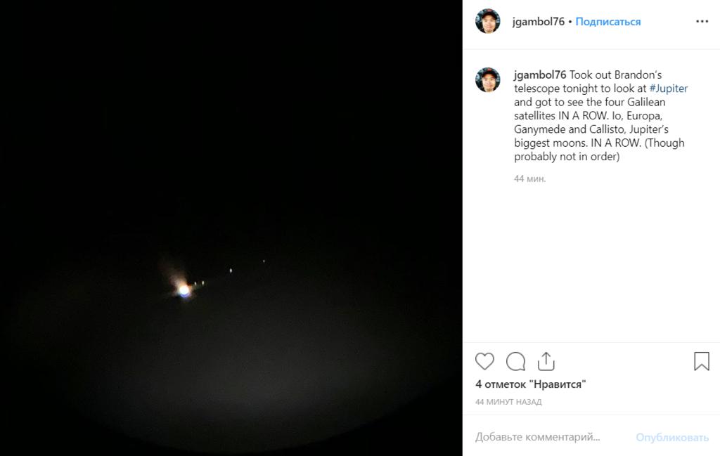 Місяць і Юпітер: зближення на кращих фото і відео