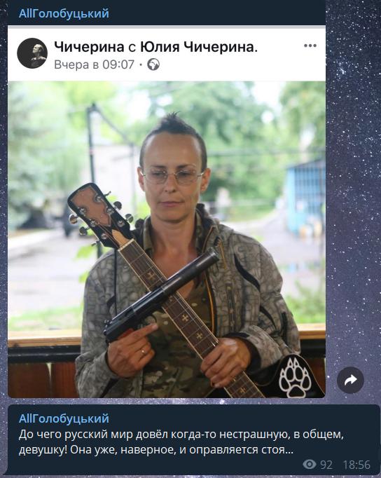 """Що """"руський мир"""" робить з людьми: Чичеріна шокувала фото """"до"""" і """"після"""""""