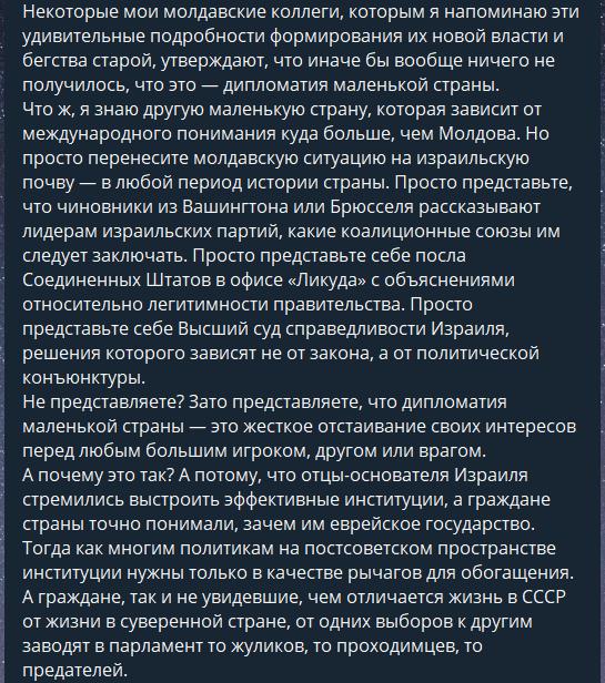 Жулики, проходимцы, предатели: Портников назвал истоки главной проблемы Украины
