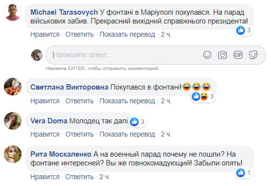 """""""Не твои это заслуги!"""" Зеленский вызвал неудобные вопросы отчетом о работе"""