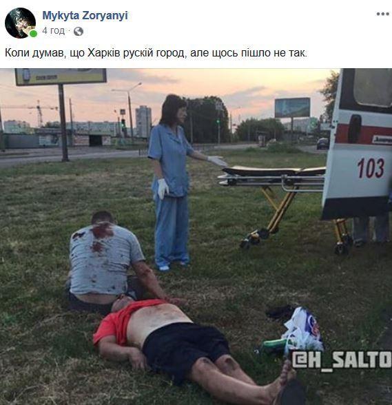 """""""Щось пішло не так"""": в Харкові відвезли в лікарню чоловіків, які кричали """"я росіянин, Крим наш"""""""