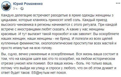 """""""Еб@нутым нет покоя"""": политолог жестко прошелся по порохоботам из-за Зеленского"""