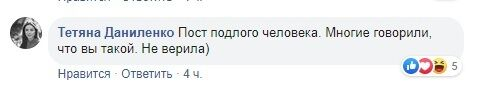 Политолог Романенко и журналистка Даниленко сцепились в сети из-за ZIK, Медведчука и Дроздова