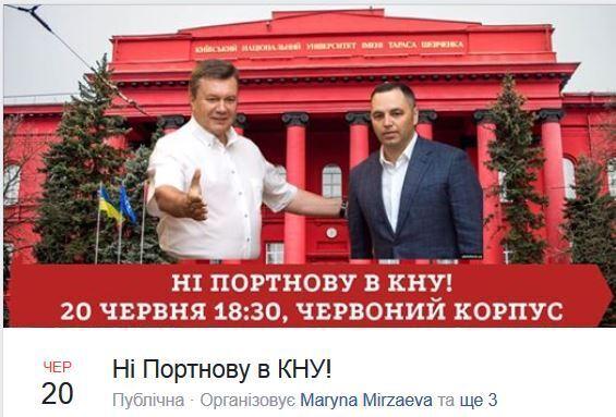 """""""Меня не восстанавливали"""": Портнов прокомментировал возвращение в КНУ и протест студентов"""