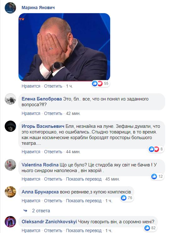 """""""Я не знал..."""" Зеленский разгневал словами о Порошенко и Меркель"""