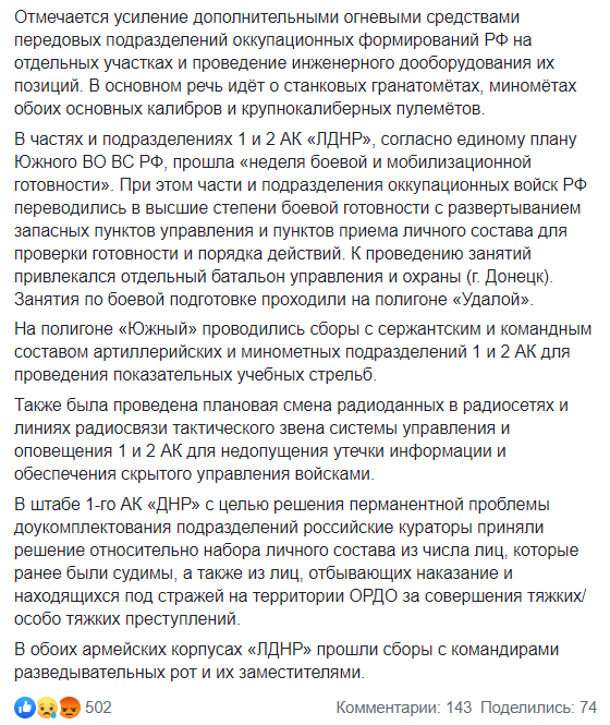 Предупредил об угрозе: какой последний пост Дмитрий Тымчук сделал в Фейсбук