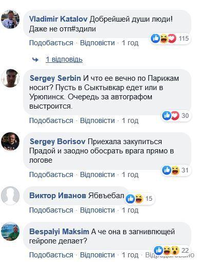 """""""Шавка *бана!"""" Пропагандистку Скабеєву в Парижі обматюкали перехожі, відео"""