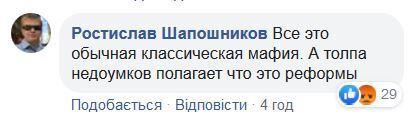 """""""Класична мафія"""": В мережі обговорюють фото елітного маєтку Богдана у Конча-Заспі"""