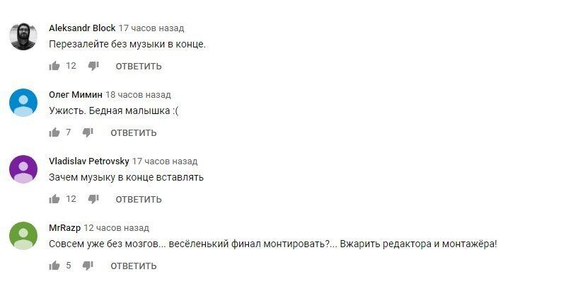 """""""Зачем музыка в конце?!"""" Видео с криком матери Даши Лукьяненко на похоронах вызвало возмущение"""