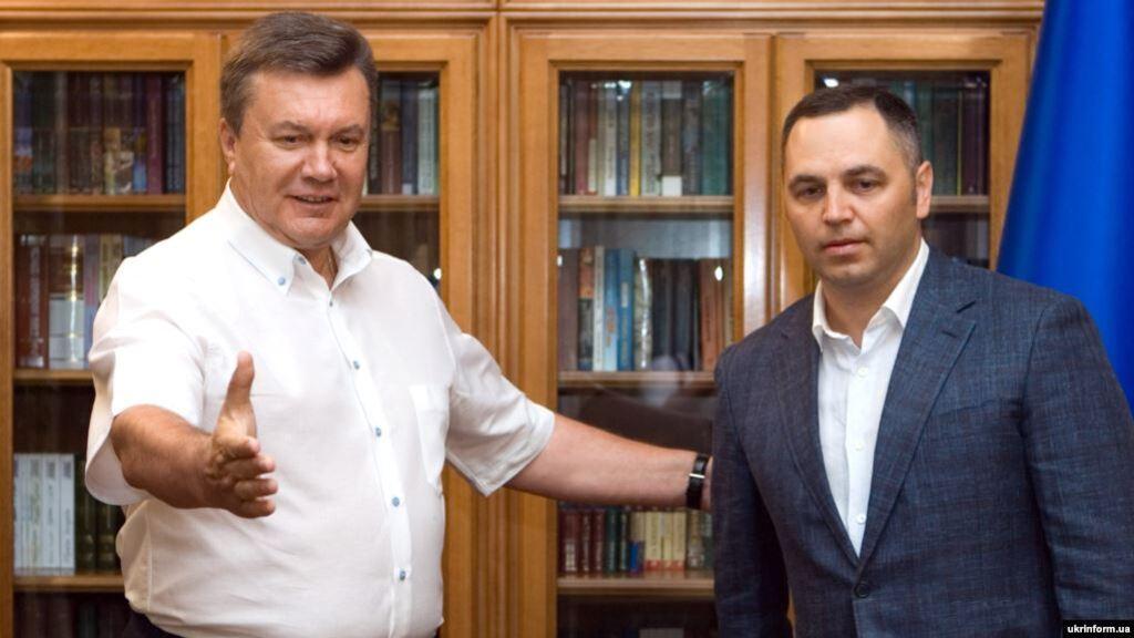 Виктор Янукович и Андрей Портнов